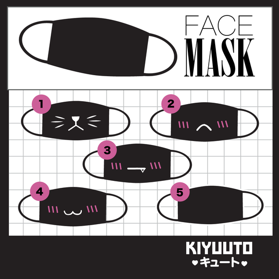 Image of Kiyuuto Face Masks - Black
