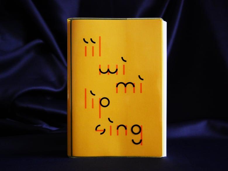 Image of Issue 3: iilwimi lipsing