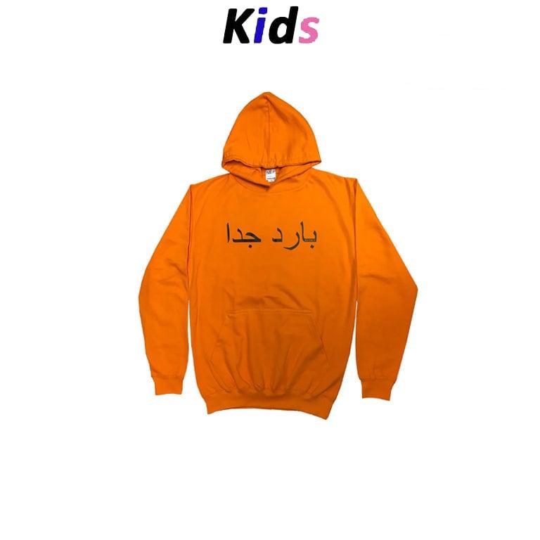 KIDS · ARABIC 'SO COLD' HOODIE