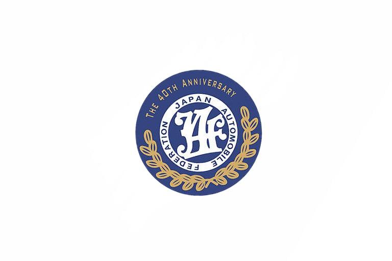 Image of JAF Sticker