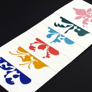 Iris / Cartes