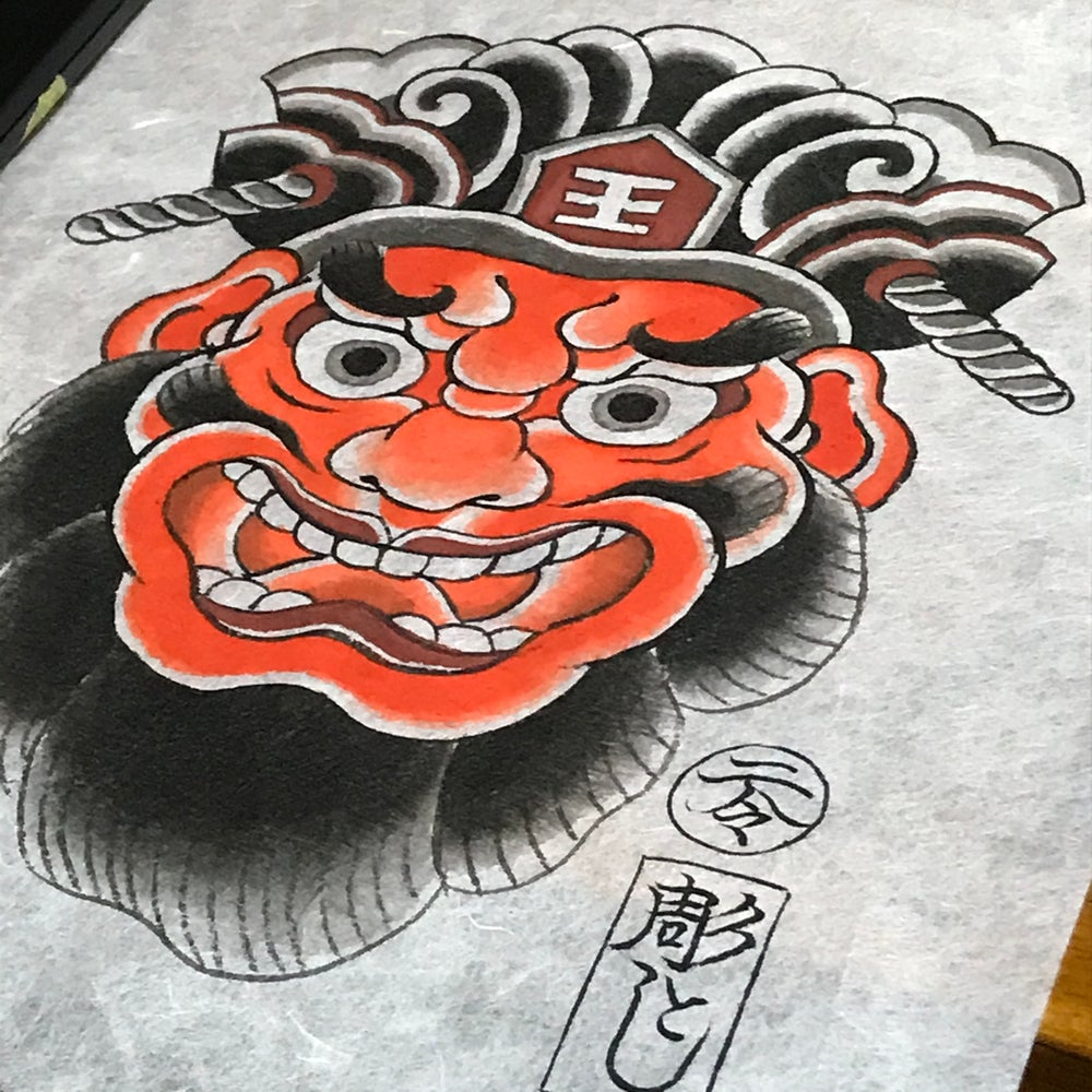 Image of Enma hell king original painting