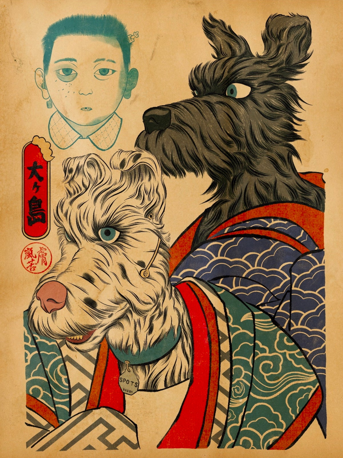 Isle of Dogs. Limited Edition Timed Release.