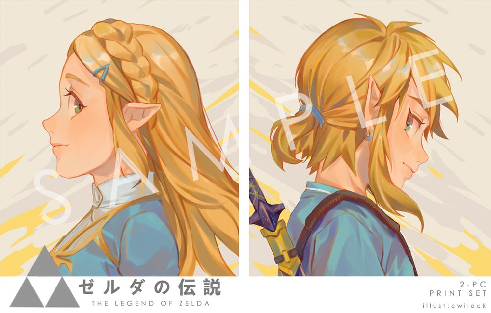 Image of LOZ : BOTW Print Set