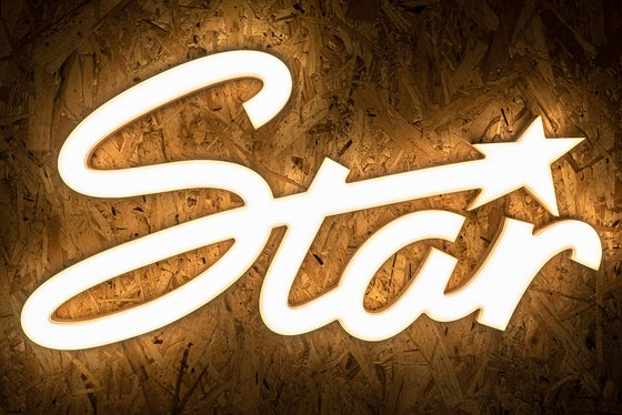 Image of 'Star' LED Sign