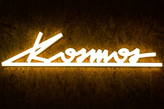Image of 'Kosmos' LED sign
