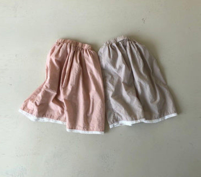 Image of Bagle Skirt