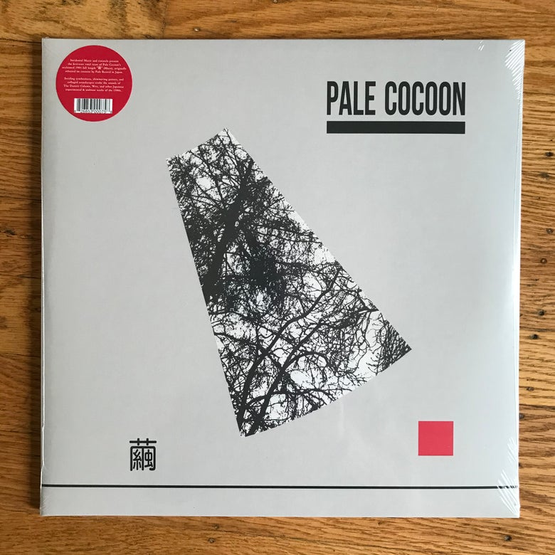 Image of Pale Cocoon – 繭 (Mayu) LP