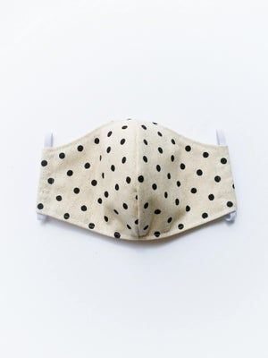Image of KIDS Mask - Japanese Linen