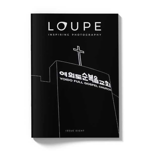 Image of Loupe Magazine Issue 8