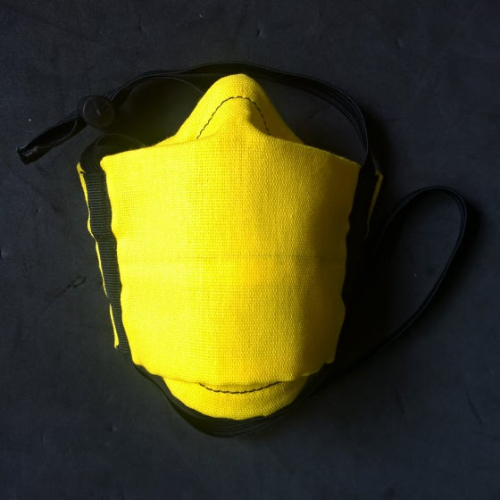 Image of Cotton Mask (Yellow)