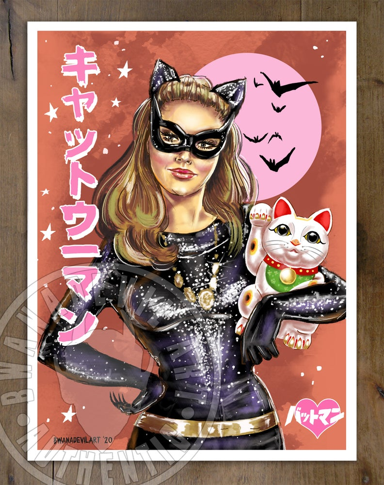 Image of Catwoman (Julie Newmar) Art Print 9 x 12 in.