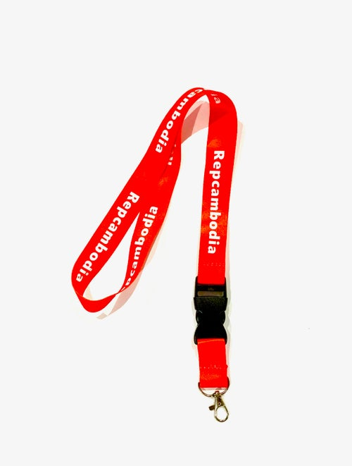 Image of Premium Polyester Sublimated Lanyards