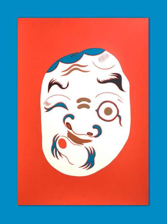 Image of Hyottoko Mask