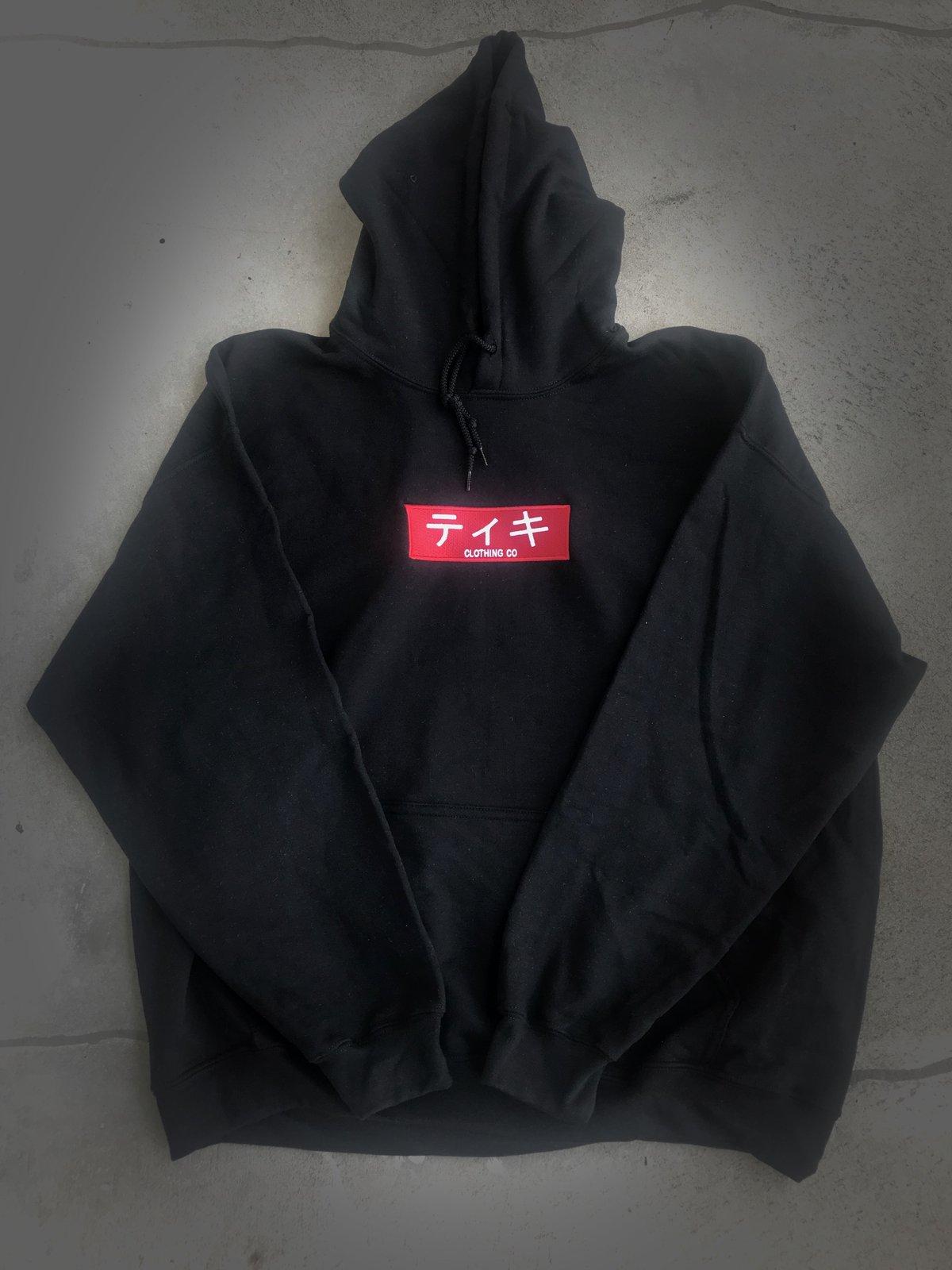 Image of TIKI CLOTHING CO Japan Box Logo Pullover Hoodie(Black)