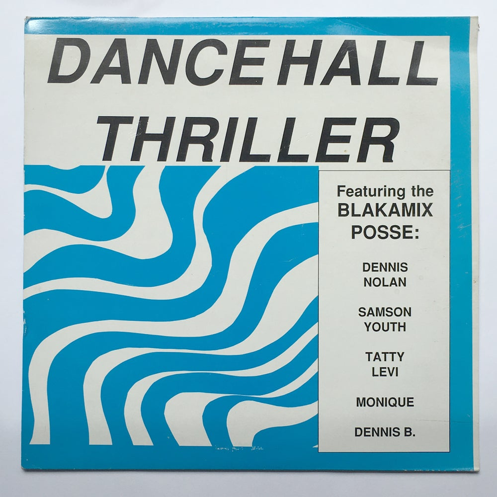 Image of VA - DANCEHALL THRILLER LP