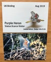 Purple Heron - August 2019