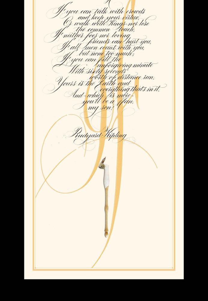 "Image of ""If"" by Rudyard Kipling - Custom Calligraphy PRINT"