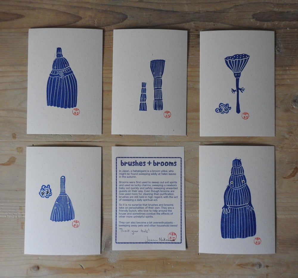 Image of the life of things: brushes + brooms postcard pack