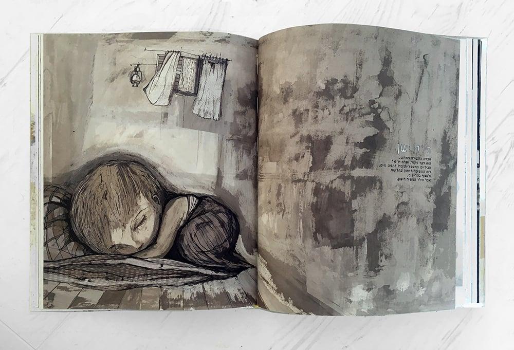 Image of אנדרומדה נרדמת-הדר ראובן