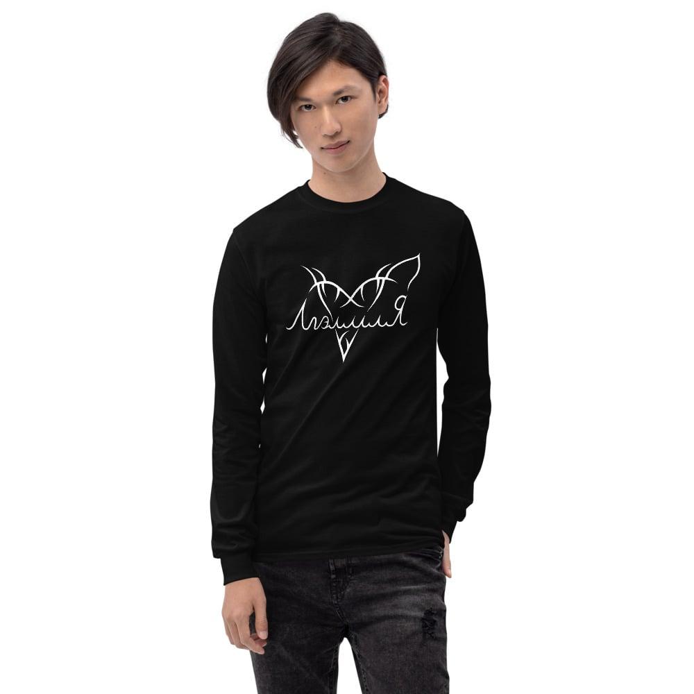 Image of Lgèlmlya Logo on Black or White Long Sleeve T-Shirt