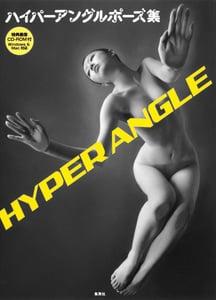 Image of Hyper Angle Shape of Women