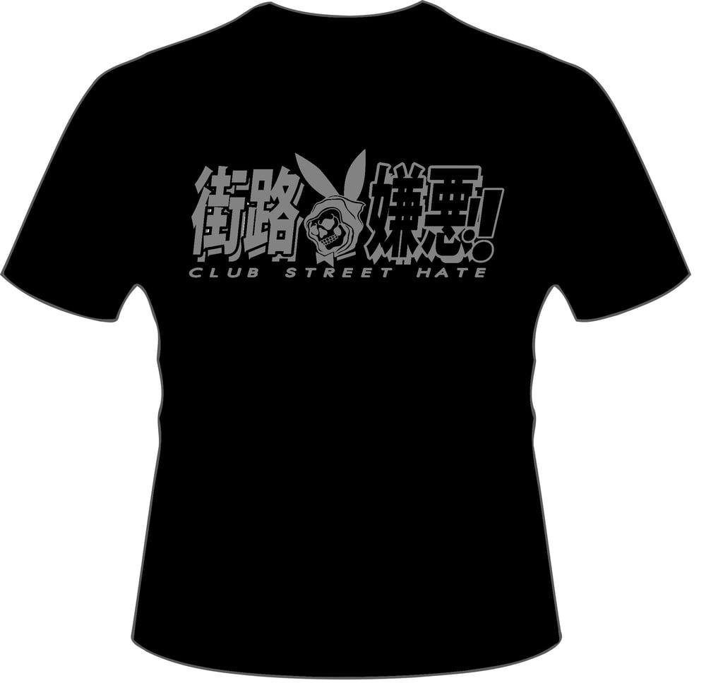 Image of kanji T