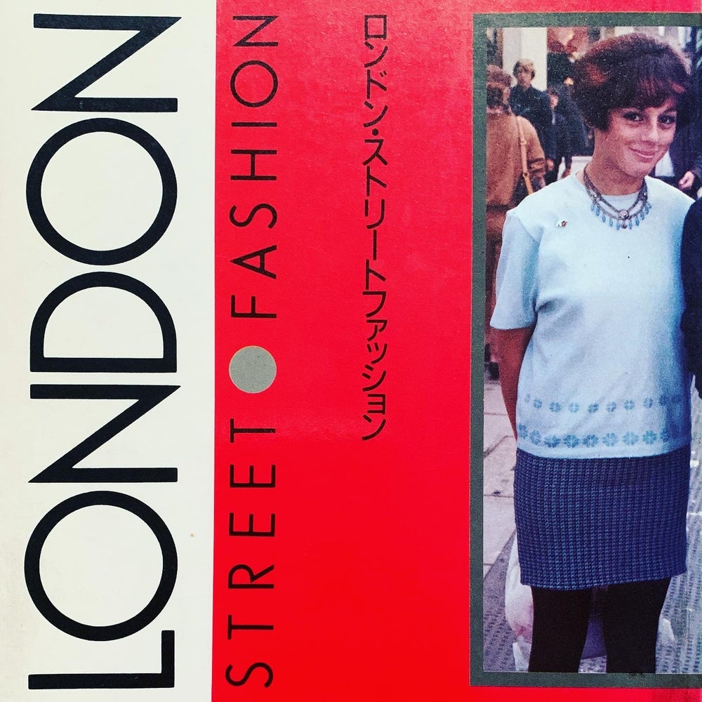 Image of (London Street Fashion)(ロンドン・ストリートファッション)