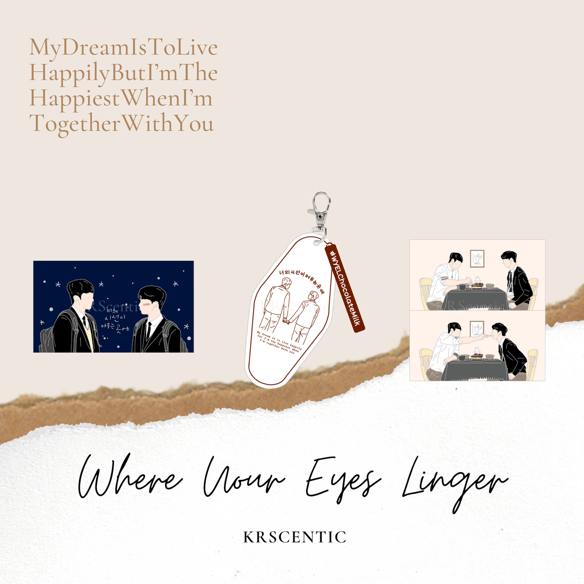 [Instock] Where Your Eyes Linger - Sky/Feeding Enamel Pins & Happy Together Keychain