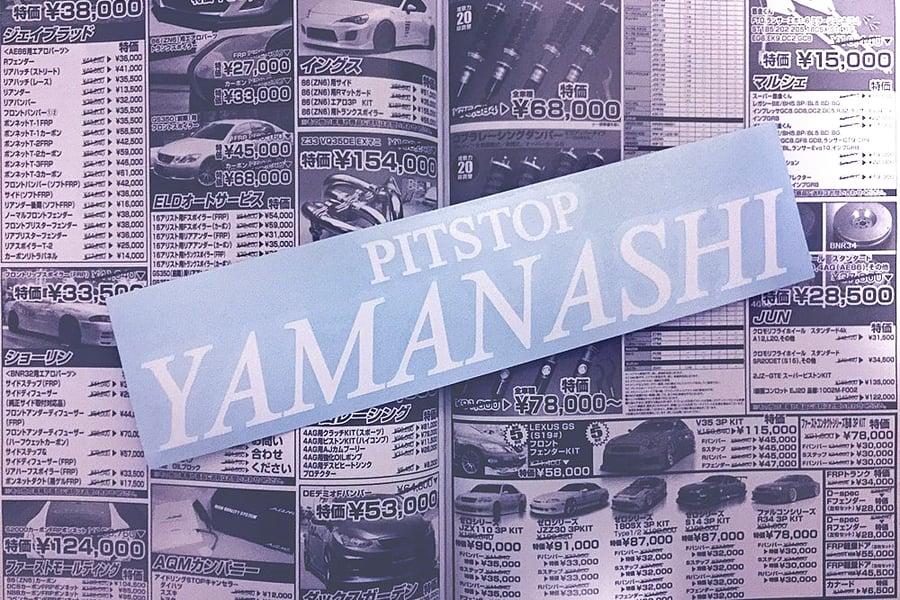 Image of Pitstop Yamanashi Sticker
