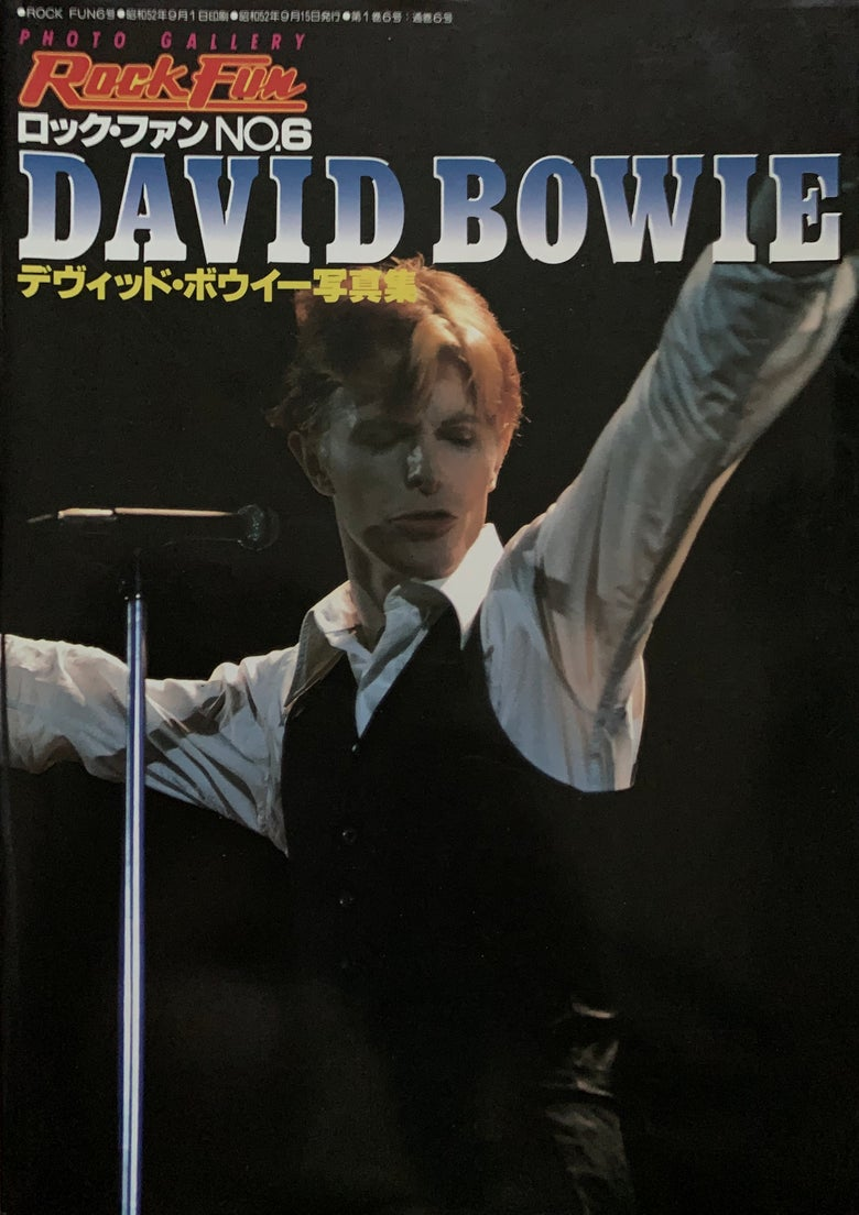 Image of (David Bowie)(デヴィッド・ボウイー)(David Bowie Photobook-Rock Fun)