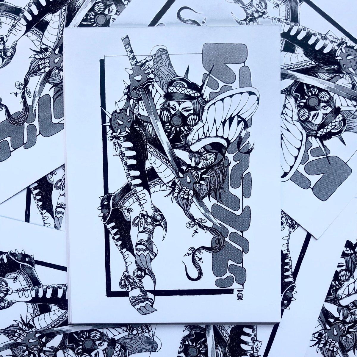 Image of Dark Alien Metal Babe Print