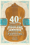 40th Annual  Smithville Fiddlers' Jamboree Screenprint Poster