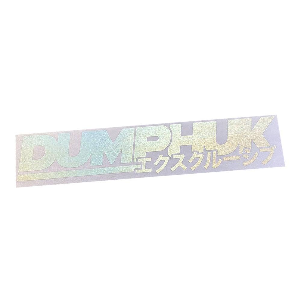 Image of Dumphuk Oil Slick