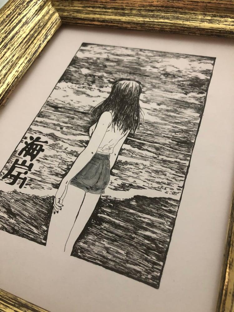 Image of Staring at the Sea
