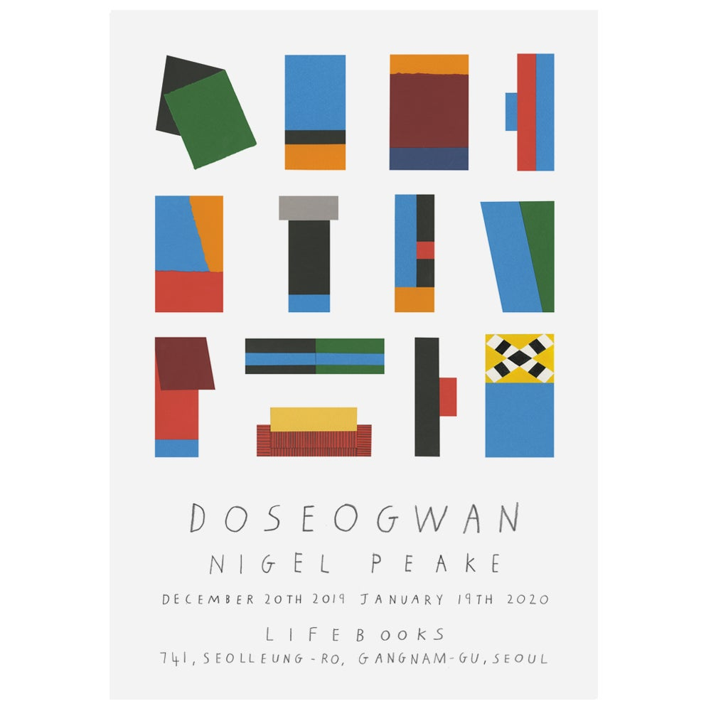 Image of Doseogwan (Library)