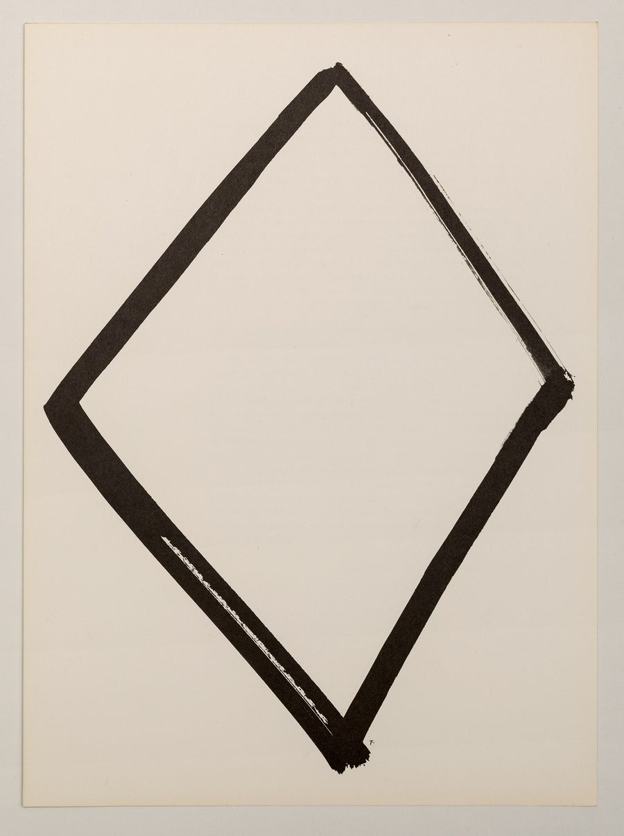 Image of Ellsworth Kelly, Derrière le Miroir - Kelly No. 149, rhombus