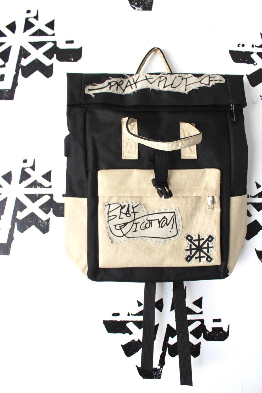 i got you backpack in black