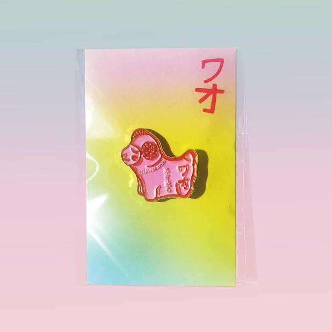 Image of KAWAII  ワオ ENAMEL PIN BADGE