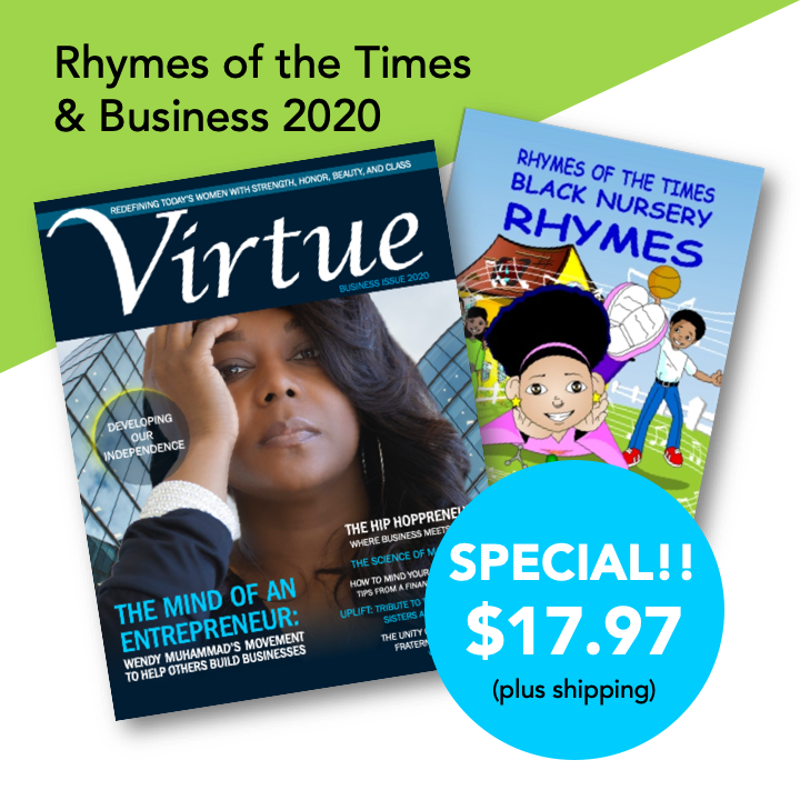 Image of DEAL! Rhymes of the Times & Business 2020 Issue