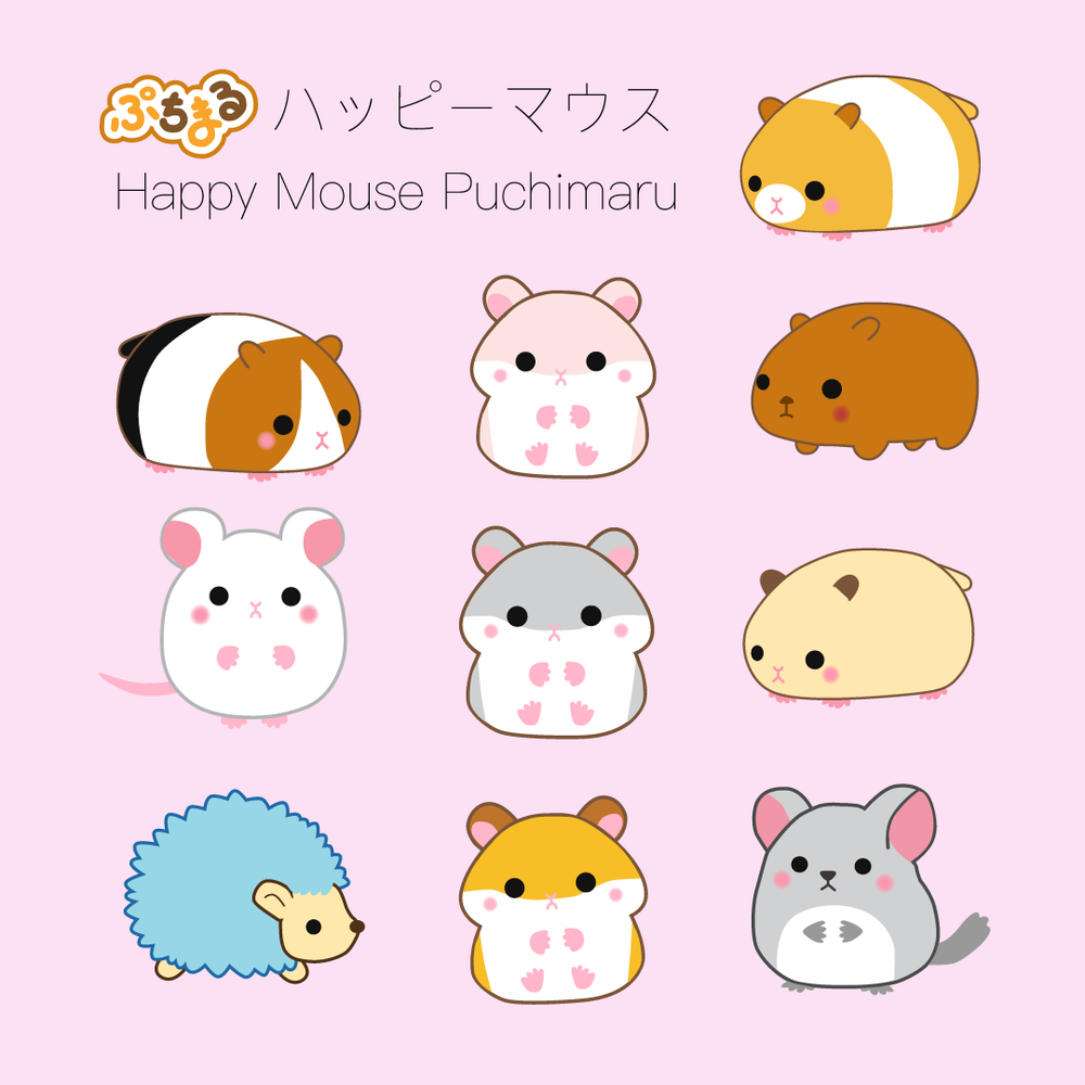 Image of Happy Mouse Puchimaru