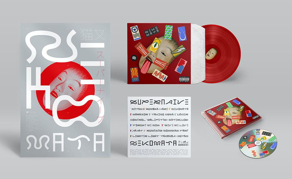 "Image of Supernaive ""Nekomata"" Pack (CD+VINYLE)"