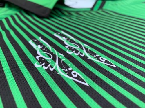 Image of Palestine Green (Denmark) Retro Football Shirt