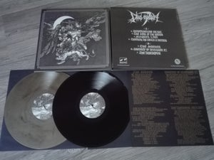 "Image of DEUS MORTEM - 'Kosmocide' 12""LP ( black )"