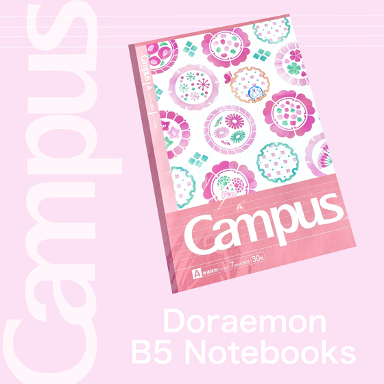 Image of Campus B5 Doraemon Notebook