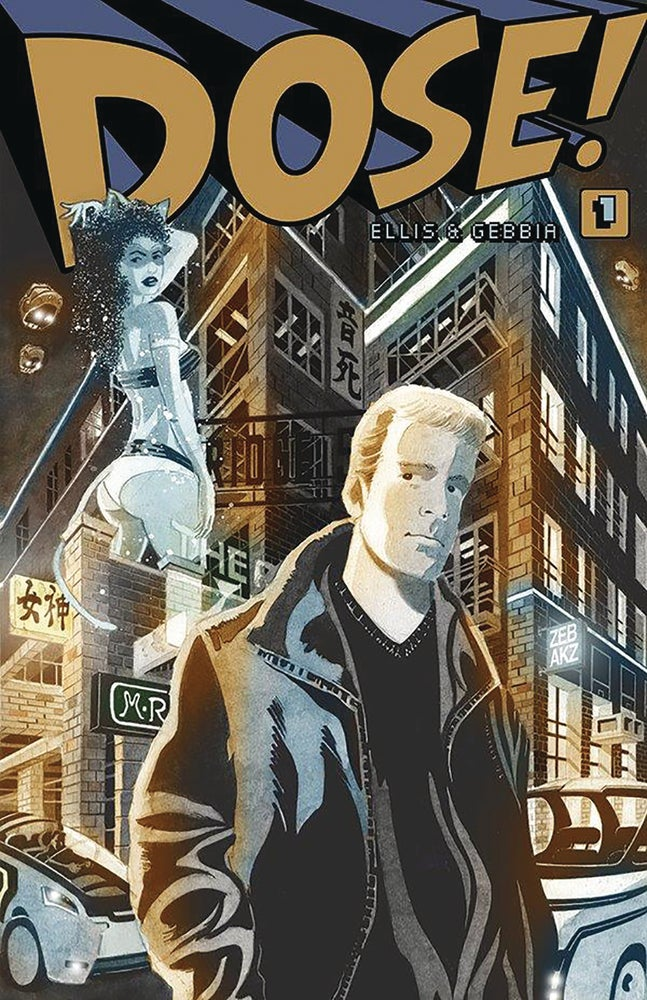 Image of DOSE #1 (Fitzgibbon variant cover)