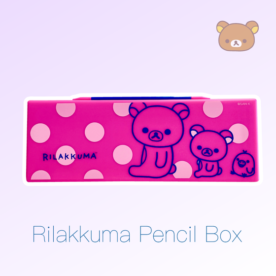 Image of Rilakkuma Pencil Box