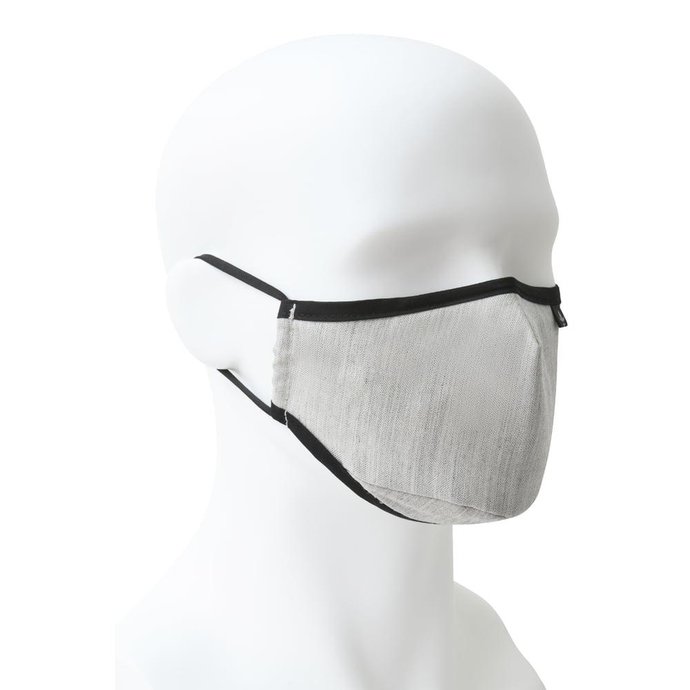 Image of Light Grey Mask