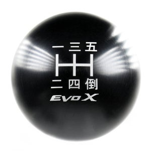 Image of SR [Kanji Evo X]
