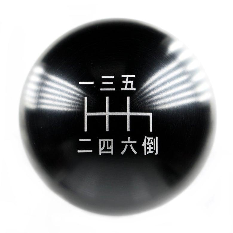 Image of SR [Kanji]